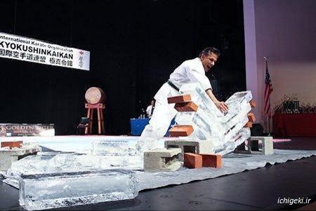 تمشی واری یخ توسط شیهان پیمان (پاتریک)