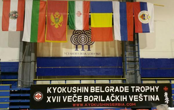 Belgrad-97 (1)